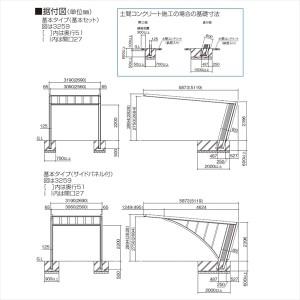 四国化成 マイポート7 基本タイプ サイドパネル付 木調タイプ M7-□2751S-○○ 『カーポート 1台用』
