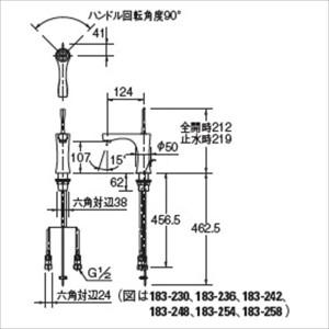 カクダイ 水栓金具 神楽 シングルレバー混合栓(オレンジ) 183-231GN-YR