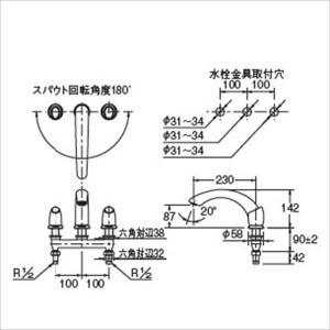 カクダイ 水栓金具 ASURA バスデッキ混合栓 154-000