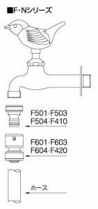 ニッコー 飾り蛇口 Nシリーズ ウエッジクロス  N201 『水栓柱・立水栓 蛇口 ニッコーエクステリア』