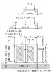 YKK ap スタンダード門扉2型 08-10 門柱・片開きセット