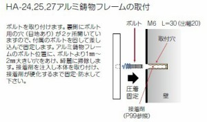 美濃クラフト デコレーション表札 HA-25 『表札 サイン 戸建』