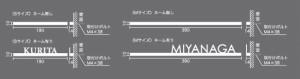 オンリーワン ライン M KS1-A-105C 【表札 サイン】