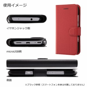 [SoftBank AQUOS Xx3 mini 手帳型ケース シンプル マグネット・レッド【RT-AX3MELC1 R】アクオスフォン 手帳型ケース スマホケース シン