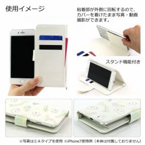 [カピバラさん 多機種スマホ対応(H140×W70×D10mmまで)手帳型ケース Mサイズ 2種類カピバラさん スマホケース 全機種対応 汎用 マル
