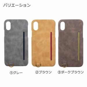 [iPhoneX ソフトレザーケース 全3種類iPhoneX ケース ソフトレザー カードポケット カメラ穴 バイカラー アイフォンテン ハード]
