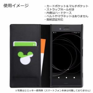 [ディズニー Xperia XZ1 手帳型ケース ホットスタンプ ワンポイント全4種類Xperia XZ1 ディズニー ケース 手帳型 ワンポイント レザー 箔