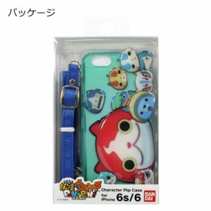 [iPhone6s/6対応]妖怪ウォッチぷにぷに(ブルー)ストラップ付き手帳型ケース【YW-21BL】
