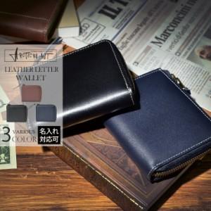 b5013c48bf87 本革 レザー l字ファスナー ミニ 財布 【名入れ可能】メンズ おしゃれ ウォレット