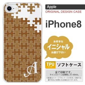 iPhone8 スマホケース ケース アイフォン8 イニシャル パズル 茶 nk-ip8-tp1213ini