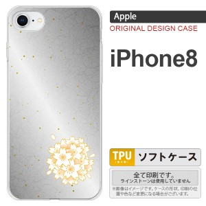 iPhone8 スマホケース カバー アイフォン8 和サクラ 黒 nk-ip8-tp1273