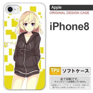 iPhone8 スマホケース カバー アイフォン8 キャラA 黄 nk-ip8-tp1323