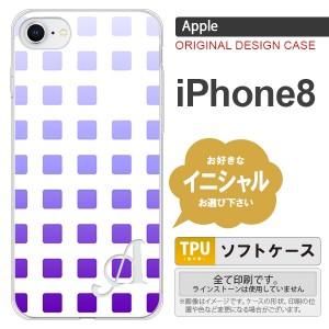 iPhone8 スマホケース ケース アイフォン8 イニシャル スクエア パープル nk-ip8-tp1362ini