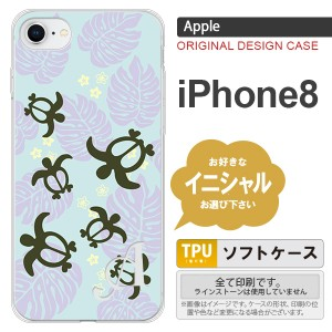 iPhone8 スマホケース ケース アイフォン8 イニシャル ホヌ・小 青 nk-ip8-tp1468ini