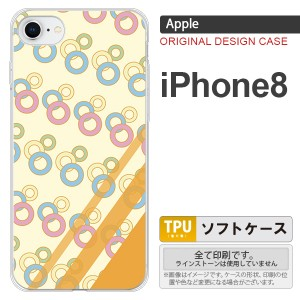 iPhone8 スマホケース カバー アイフォン8 丸 黄 nk-ip8-tp1661
