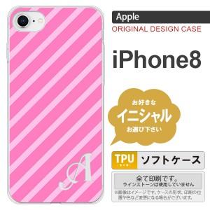 iPhone8 スマホケース ケース アイフォン8 イニシャル ストライプ ピンク nk-ip8-tp715ini
