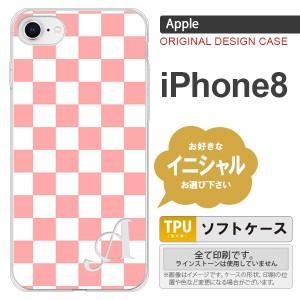 iPhone8 スマホケース ケース アイフォン8 イニシャル スクエア 白×ピンク nk-ip8-tp765ini