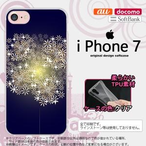 iPhone7 スマホケース カバー アイフォン7 ソフトケース 花火(B) 紺 nk-iphone7-tp218