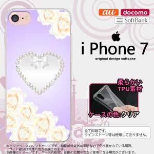 iPhone7 スマホケース カバー アイフォン7 ソフトケース ハート(D) 紫 nk-iphone7-tp232