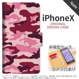 手帳型 ケース  スマホ カバー iPhoneX アイフォン 迷彩A ピンクB nk-004s-ipx-dr1148