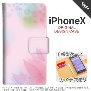 手帳型 ケース  スマホ カバー iPhoneX アイフォン ぼかし模様 ピンク nk-004s-ipx-dr1593