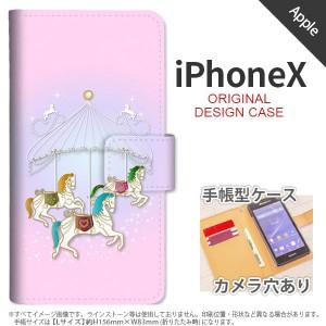 手帳型 ケース  スマホ カバー iPhoneX アイフォン メリーゴーランド ピンク nk-004s-ipx-dr311