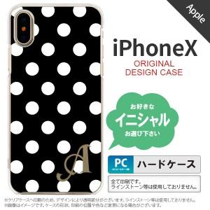 iPhoneX スマホケース ケース アイフォンX イニシャル ドット・水玉 黒 nk-ipx-106ini