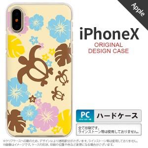 iPhoneX スマホケース カバー アイフォンX 亀とハイビスカス 黄色 nk-ipx-1105
