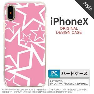 iPhoneX スマホケース カバー アイフォンX 星 ピンク×白 nk-ipx-1118