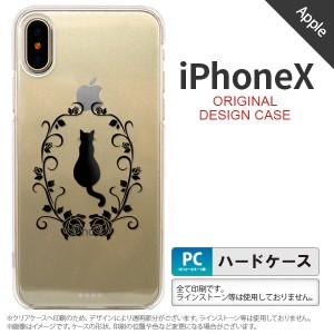 iPhoneX スマホケース カバー アイフォンX 猫とバラA  nk-ipx-1142