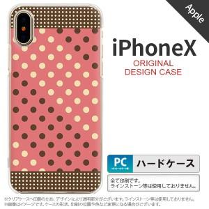 iPhoneX スマホケース カバー アイフォンX ドット・水玉 赤×茶 nk-ipx-1645