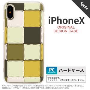 iPhoneX スマホケース カバー アイフォンX パッチワーク風 ミックスA nk-ipx-1671