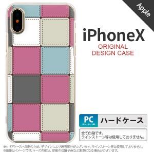 iPhoneX スマホケース カバー アイフォンX パッチワーク風 ミックスB nk-ipx-1672