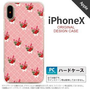 iPhoneX スマホケース カバー アイフォンX 花柄・バラ(K) ピンク nk-ipx-266