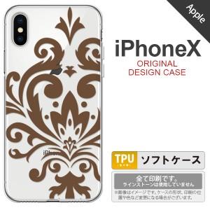 iPhoneX スマホケース カバー アイフォンX ダマスク柄大B 茶 nk-ipx-tp1036