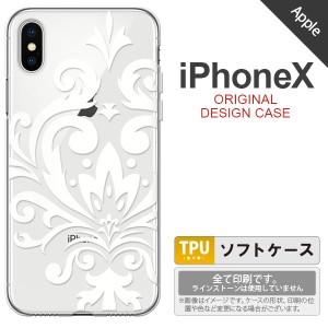 iPhoneX スマホケース カバー アイフォンX ダマスク柄大B 白 nk-ipx-tp1037