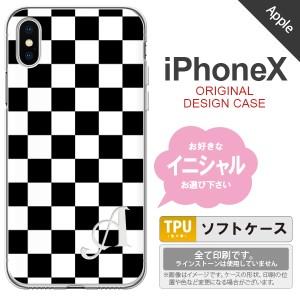 iPhoneX スマホケース ケース アイフォンX イニシャル スクエア 黒×白 nk-ipx-tp131ini