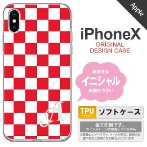 iPhoneX スマホケース ケース アイフォンX イニシャル スクエア 赤×白 nk-ipx-tp133ini
