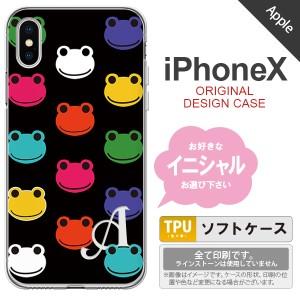 iPhoneX スマホケース ケース アイフォンX イニシャル カエル・かえる (A) nk-ipx-tp161ini