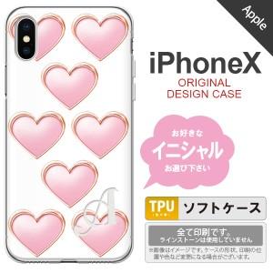 iPhoneX スマホケース ケース アイフォンX イニシャル ハート(C) 白 nk-ipx-tp175ini