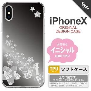 iPhoneX スマホケース ケース アイフォンX イニシャル 花柄・サクラ(B) 黒 nk-ipx-tp185ini