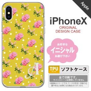 iPhoneX スマホケース ケース アイフォンX イニシャル 花柄・バラ 黄(A) nk-ipx-tp242ini