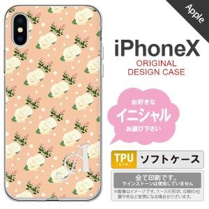 iPhoneX スマホケース ケース アイフォンX イニシャル 花柄・バラ(C) ライトサーモン nk-ipx-tp245ini