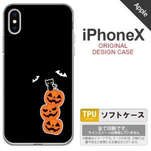 iPhoneX スマホケース カバー アイフォンX ハロウィン 連カボチャ小 黒 nk-ipx-tp408