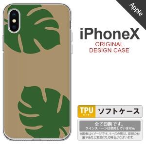 iPhoneX スマホケース カバー アイフォンX モンステラ ベージュ×緑 nk-ipx-tp454