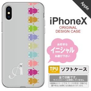 iPhoneX スマホケース ケース アイフォンX イニシャル カエル・かえる グレー nk-ipx-tp672ini