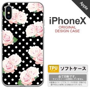 iPhoneX スマホケース カバー アイフォンX バラ柄 黒 nk-ipx-tp786