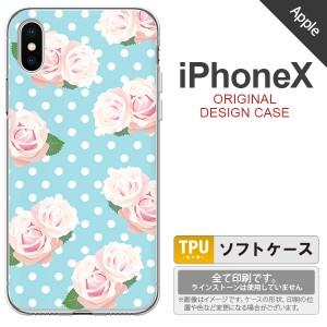iPhoneX スマホケース カバー アイフォンX バラ柄 水色 nk-ipx-tp787