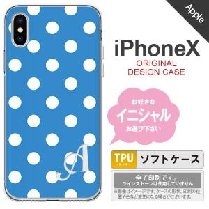 iPhoneX スマホケース ケース アイフォンX イニシャル ドット・水玉 水色 nk-ipx-tp835ini