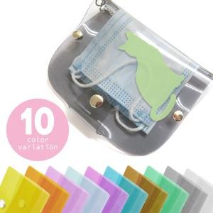 ワンポイントマスクケース PVC クリア 仮置き 簡易 持ち運び 衛生的 アルコール除菌出来る 水洗いok 【メール便送料無料】nk-nk004-op2